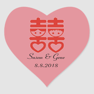 Chinese Wedding Heart Stickers