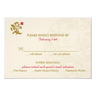 Chinese Wedding Invitation - RSVP