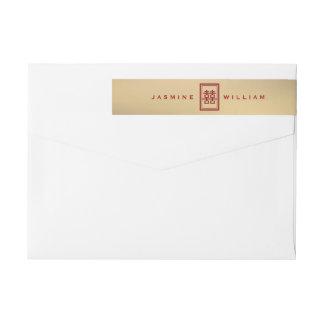 Chinese Wedding Red Double Happiness Address Label Wraparound Return Address Label