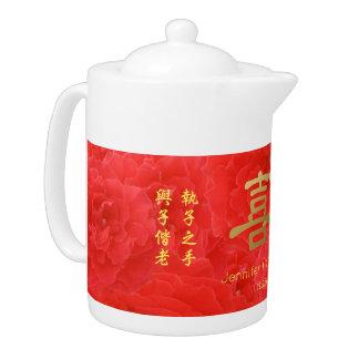 Chinese Wedding Tea Set Double Happiness Custom
