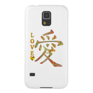 CHINESE WORD CHARACTER PICTOGRAM - LOVE SAMSUNG GALAXY NEXUS CASE