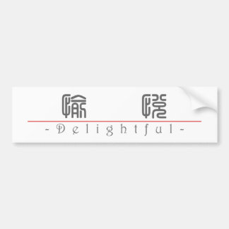 Chinese word for Delightful 10280_0.pdf Bumper Sticker
