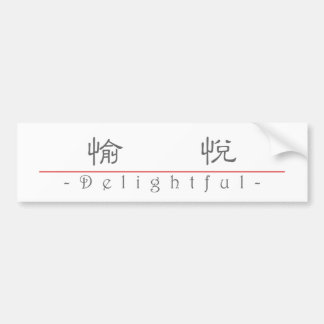 Chinese word for Delightful 10280_2.pdf Bumper Sticker