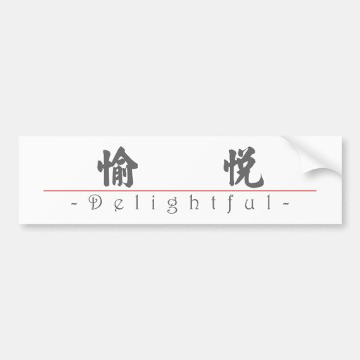 Chinese word for Delightful 10280_4.pdf Bumper Stickers