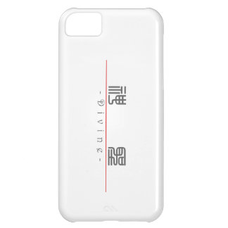 Chinese word for Divine 10364_0 pdf iPhone 5C Cover