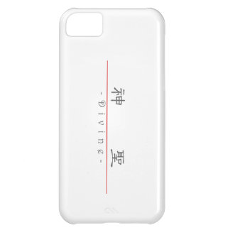 Chinese word for Divine 10364_2.pdf iPhone 5C Cover