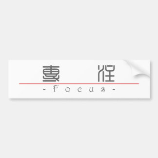 Chinese word for Focus 10035_0 pdf Bumper Sticker