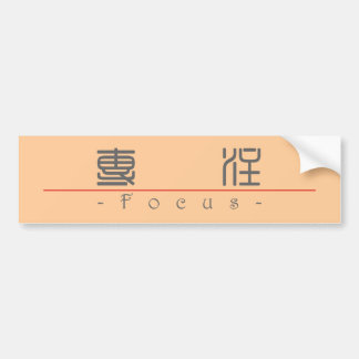 Chinese word for Focus 10035_0.pdf Bumper Stickers