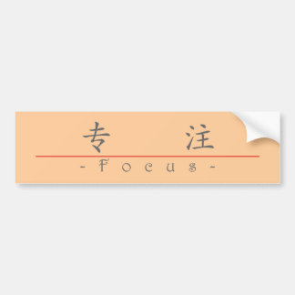 Chinese word for Focus 10035_1.pdf Bumper Sticker