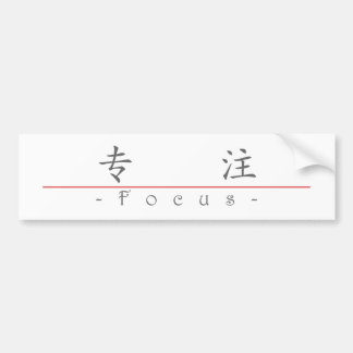Chinese word for Focus 10035_1.pdf Bumper Stickers