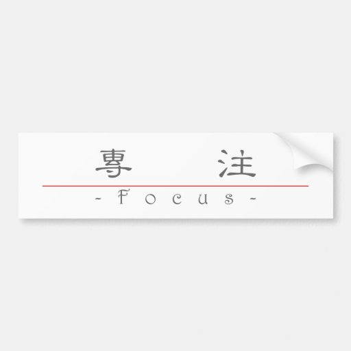 Chinese word for Focus 10035_2.pdf Bumper Stickers