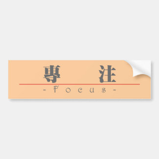 Chinese word for Focus 10035_3.pdf Bumper Stickers