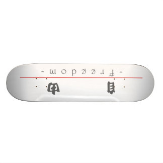 Chinese word for Freedom 10309_5.pdf Skate Boards