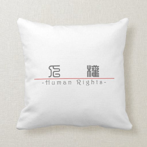 Chinese word for Human Rights 10374_0.pdf Throw Pillow