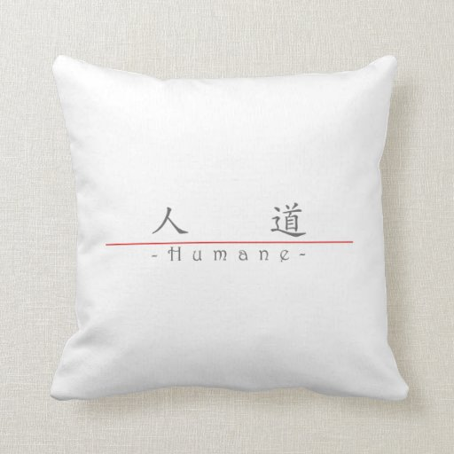 Chinese word for Humane 10114_1.pdf Throw Pillows