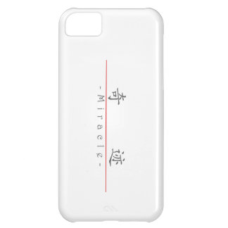 Chinese word for Miracle 10097_1.pdf Case For iPhone 5C