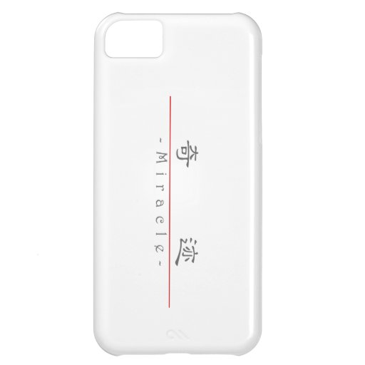 Chinese word for Miracle 10097_2.pdf Case For iPhone 5C