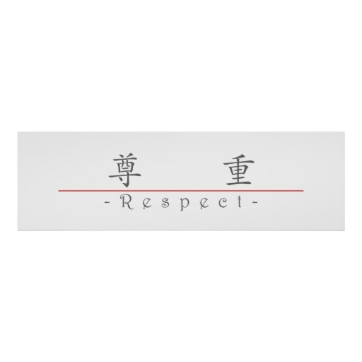 Chinese word for Respect 10059_1.pdf Posters
