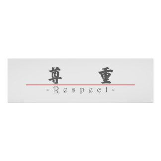 Chinese word for Respect 10059_4.pdf Print