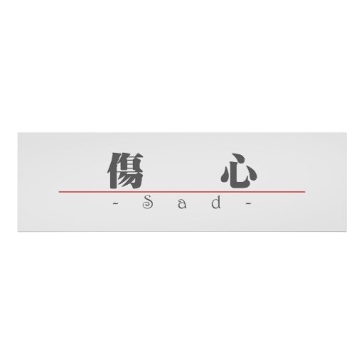 Chinese word for Sad 10027_3.pdf Posters