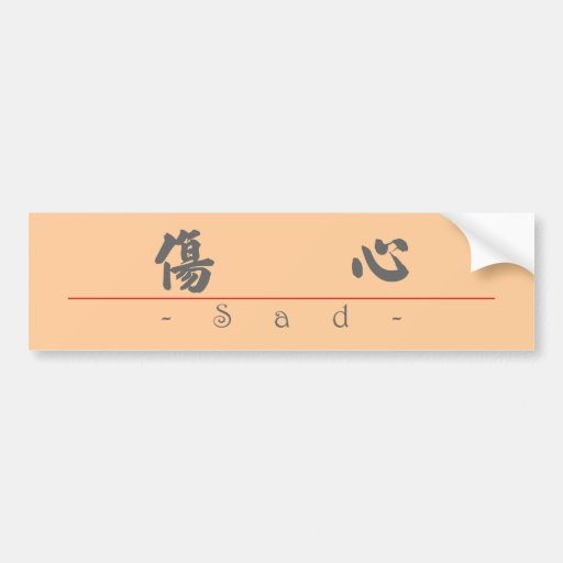 Chinese word for Sad 10027_4.pdf Bumper Sticker