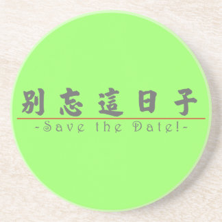 Chinese word for Save the Date! 10162_4.pdf Coasters