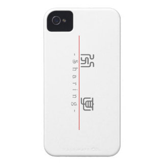 Chinese word for Sharing 10041_0.pdf Case-Mate Blackberry Case