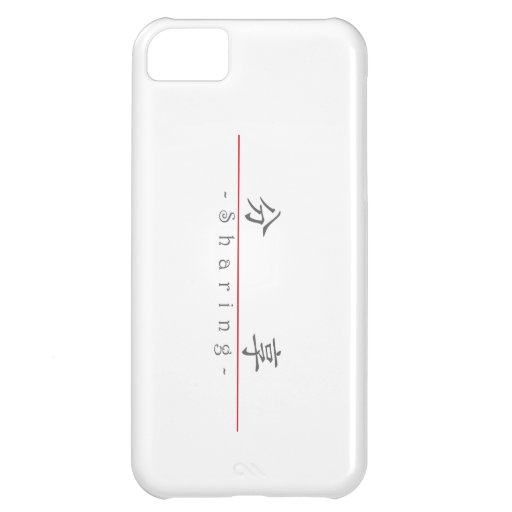 Chinese word for Sharing 10041_1.pdf iPhone 5C Cover