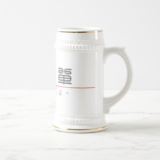 Chinese word for Simple 10042_0.pdf Mugs