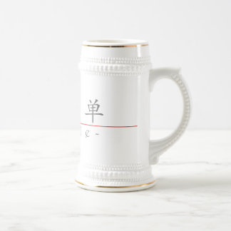 Chinese word for Simple 10042_1.pdf Mug