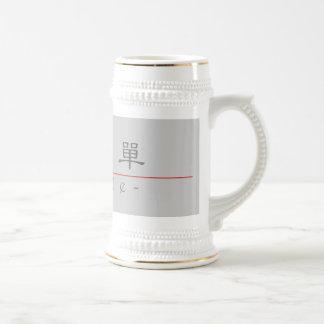 Chinese word for Simple 10042_2.pdf Coffee Mug
