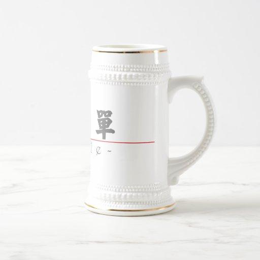 Chinese word for Simple 10042_4.pdf Mug
