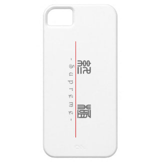 Chinese word for Supreme 10334_0.pdf Case For The iPhone 5