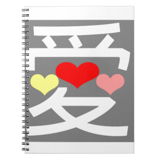 Chinese word love notebook
