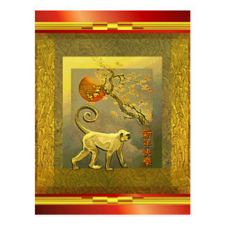 Chinese Year of Monkey w_Red Moon.jpg Postcard