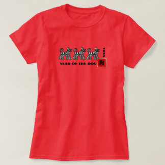 Chinese Year of the Dog  Custom T-Shirts