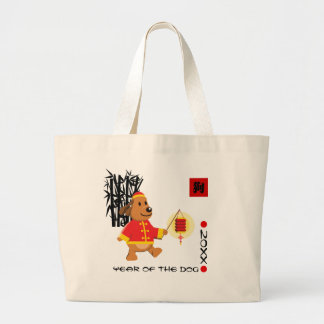 Chinese Year of the Dog  Custom Tote Bags