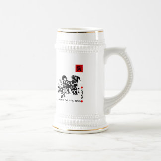 Chinese Year of the Dog Gift Beer Mugs
