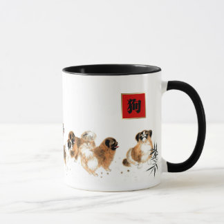 Chinese Year of the Dog Gift Mugs