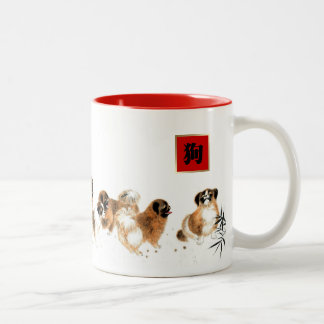 Chinese Year of the Dog Gift Mugs