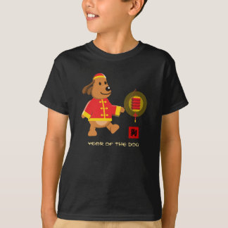 Chinese Year of the Dog Kids T-Shirts