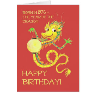 Chinese Year of the Dragon Birthday 1976 Card