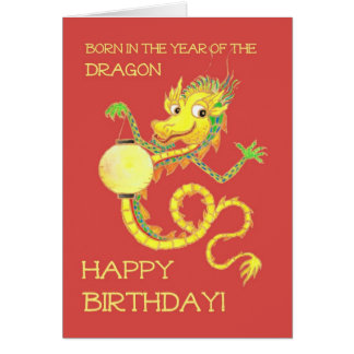 Chinese Year of the Dragon Birthday Card