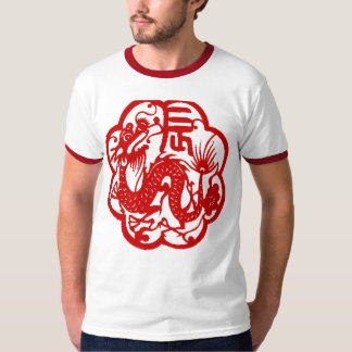 Chinese Year of the Dragon Tee
