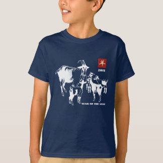 Chinese Year of the Goat Custom Gift T-Shirts