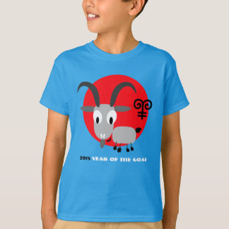 Chinese Year of the Goat Gift Kids T-Shirts