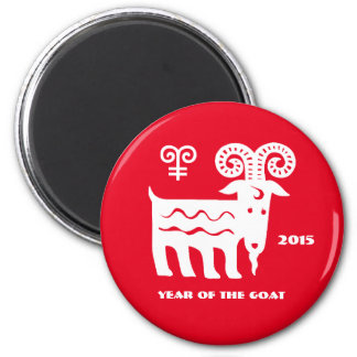 Chinese Year of the Goat Gift Magnets