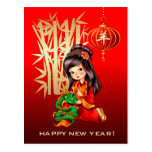 Chinese Year of the Goat / Ram Custom Postcards