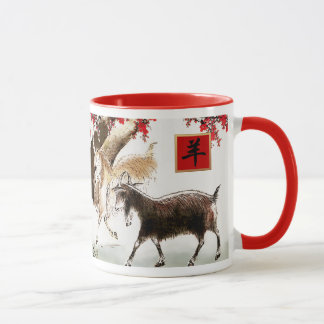 Chinese Year of the Goat / Ram Gift Mugs