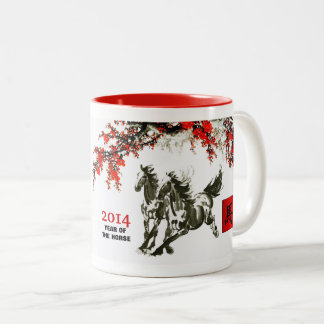 Chinese Year of the Horse Gift Mug